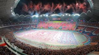 Stadium with mass performance