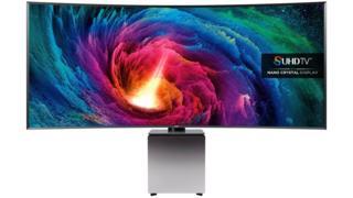 Samsung UE82S9WATXXU TV