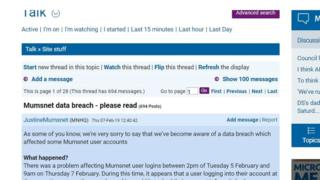 Mumsnet breach message