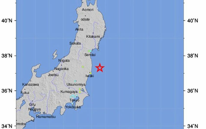japan-issues-warning-of-tsunami-after-suffering-earthquake-of-7-4-magnitude