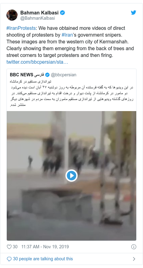 Twitter post by @netblocks: Update  65 hours after #Iran implemented a near-total internet shutdown, some of the last remaining networks are now being cut and connectivity to the outside world has fallen further to 4% of normal levels ? #Internet4Iran #IranProtests?