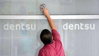 Dentsu headquarters