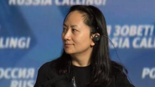 Huawei executive Meng Wanzhou attends the VTB Capital Investment Forum Russia Calling! in Moscow in 2014