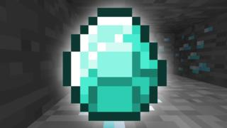 A MineCraft diamond.